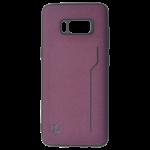 Coque Trendy Violet pour Samsung S8