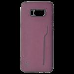 Coque Trendy Violet pour Samsung S8 Plus