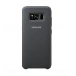 Coque Samsung Silicone Gris EF-PG950TS pour Samsung S8