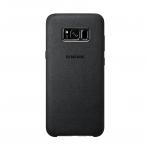 Coque Samsung Alcantara Gris EF-XG955AS pour Samsung S8 Plus