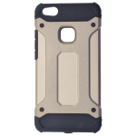 Coque Defender II Or pour Huawei P10 Lite