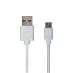 Cable USB Micro USB 3 Mètres Blanc TQ Vrac