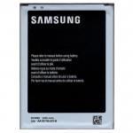 Batterie Origine pour Samsung Mega 6.3 I9200