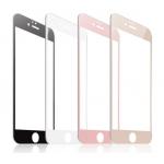 Verre Trempé Bord à Bord 2.5D Or pour Apple IPhone 6/6S